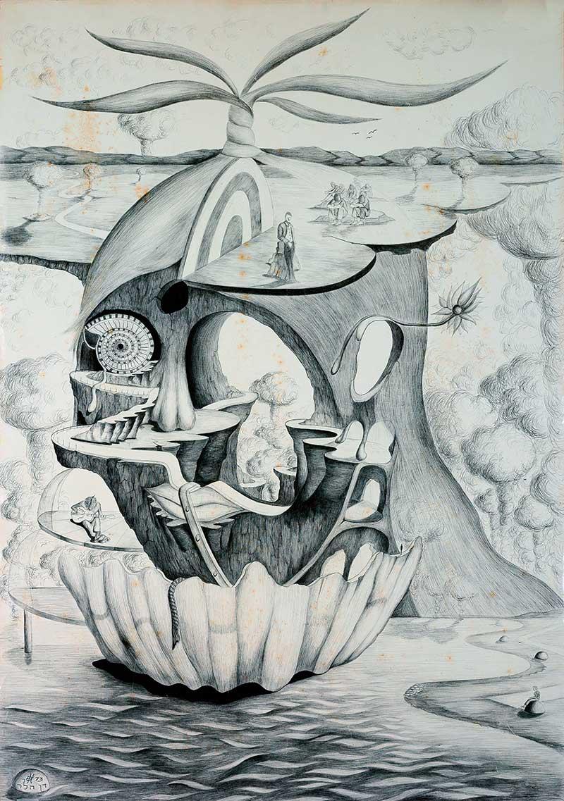 Bosch Surrealism